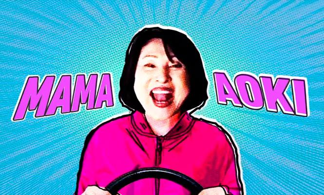 Steve Aoki lanza nuevo track con los vocales de su madre
